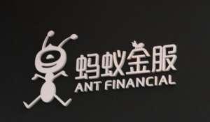 蚂蚁金服估值升至1550亿美 或成全球最大独角兽